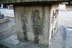 2014.12.13.sumiyoshi66.JPG