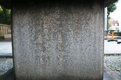 2014.12.13.sumiyoshi74.JPG