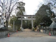 2014.12.31.ooyamato1.JPG