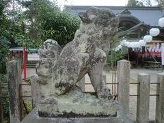 2014.12.31.ooyamato17.JPG