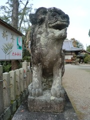 2014.12.31.ooyamato20.JPG
