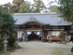 2014.12.31.ooyamato23.JPG