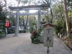 2014.12.31.ooyamato5.JPG