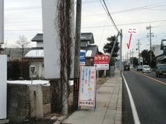 2015.02.17.shinden5.JPG