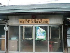 20150504.honkan7.JPG