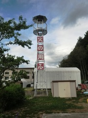 20150504.shinbori6.JPG