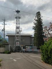 20150504akawa9.JPG