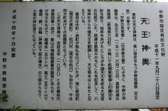20150504ouhi13.JPG