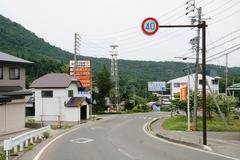 20150608sukagawa6.JPG