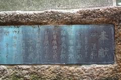 2015sumiyoshi29.JPG