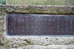 2015sumiyoshi30.JPG